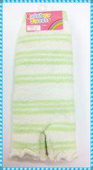 ★キッズ♪ふわふわ暖かパンツ 適応サイズ腰囲58〜84cm (グリーン×白)