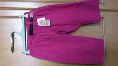 激安63%オフヘルスニット、クライミングショートパンツ(新品タグ、ピンク、M)