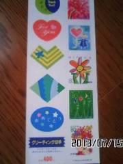 グリーティングシール切手 80×5