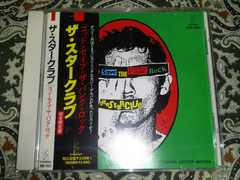 The star club/God save the punk rock スタークラブ