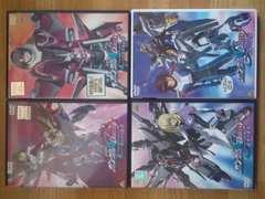 ガンダムSEED DESTINYスペシャルエディション/DVD/全4巻セット