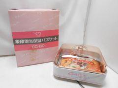 7907☆1スタ☆象印 電気保温バスケット CC-100 花柄