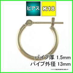 ̰���߱� K18 ��1.5mm �O�a13mm 18��