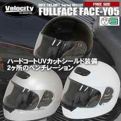 ★バイク ヘルメット フルフェイス【Y05】ブラック