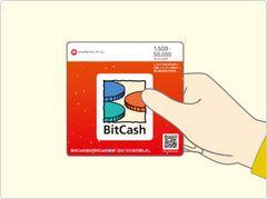 BitCash ビットキャッシュ5000円分 ☆モバペイ各種対応