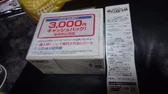 キャッシュバック3000円 iQOS本体キット ネイビー 未登録 即決有