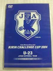 ���� ��� ���ݼ� ���� 2004 U-23 ��{��\���I�薼�� DVD