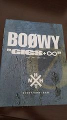 BOOWY /GIGS完全版/絶版写真集/氷室京介/布袋寅泰