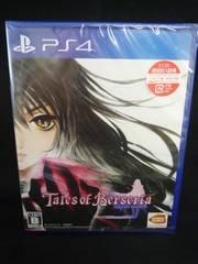 ◆新品PS4 テイルズ オブ ベルセリア 初回特典封入