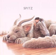 スピッツ「醒めない」spitz