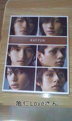 完全限定BOX★KAT-TUN★DVD+CDA+CDS