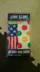 Junk  store  �C��  �\�b�N�X