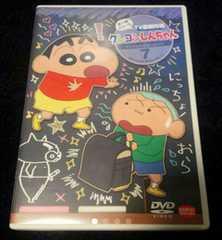 DVD クレヨンしんちゃん 11期 7