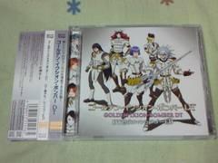 CD イクシオンサーガDT DT捨テル/レッツゴーED 初回限定盤B ゴールデンボンバー