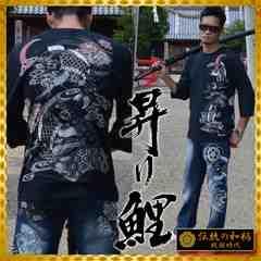 【和柄鯉刺繍】ヤンキー/悪羅/チョイ悪/伝統和柄TシャツL