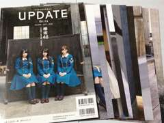 UPDATE girls vol.4 欅坂46小林由依/菅井友香/渡邉理佐 切り抜き