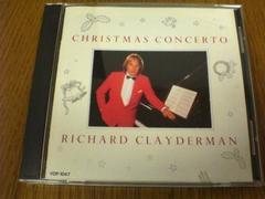 リチャード・クレイダーマンCD クリスマス
