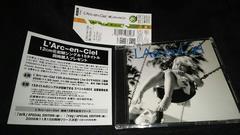 L'Arc〜en〜Ciel◆風にきえないで◆2006年発売◆初回◆