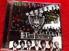 �O���JSB �i�����^������CD DVD�t�� EXILE