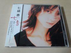 七緒香CD「七音(NANAO)」●
