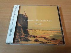 グルーヴィー・ボーイフレンズCD「TRIAD GROOVY BOYFRIENDS」