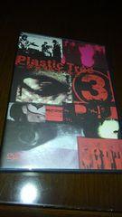 Plastic Tree/二次元ヲルゴール�B/PV集DVD/有村竜太郎