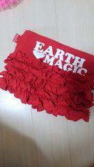 アースマジック110スカート