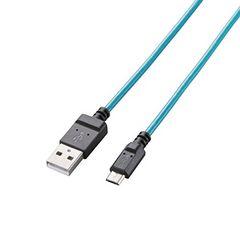 人気急上昇!USBケーブル microUSB  1.2m