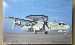 1/72 フジミ 航空自衛隊E-2CJ警戒航空隊創立10周年記念塗装機