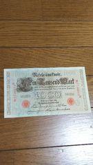 Жドイツ帝国高額紙幣1000ライヒスマルク♪1910