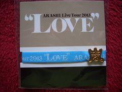 嵐 リボンブレス 2013 LOVE 青 大野櫻井相葉二宮松本 新品