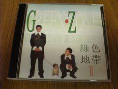緑色地帯(ノクセクチデ) CD 2集 韓国K-POP