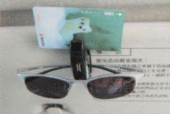 サングラスホルダー&カードホルダーtype4