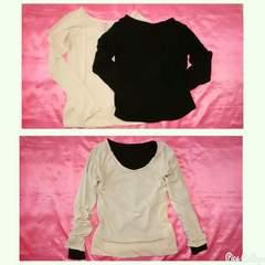 ★杢アイボリー&黒ブラック綿コットン丸首長袖Tシャツ2枚セット