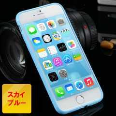iphone6s/6 (4.7inch) ケース ソフトケース スカイブルー