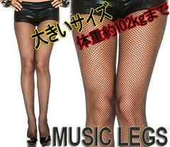 A543)大きいサイズMusicLegs網タイツ黒ブラックストッキングダンス衣装結婚式