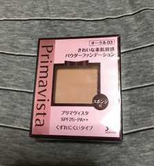 プリマヴィスタ きれいな素肌質感パウダーファンデ オークル03
