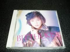 CD「相楽ハル子/BITTER KISS」ビターキッス 86年盤 相楽晴子
