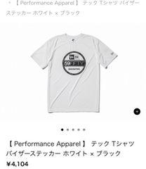 ニューエラ  Tシャツ サイズM