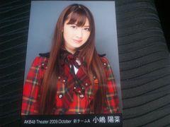 AKB48 月別 2009 October 小嶋陽菜 こじはる