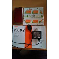 au ガラケー K002 充電器 説明書付き 携帯 京セラ