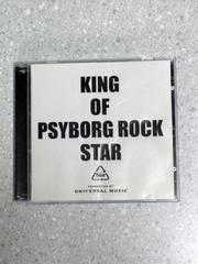 【hide】KING OF PSYBORG ROCK STAR CD+DVD【難有】