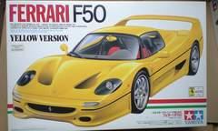 1/24 タミヤ フェラーリF50 イエローバージョン