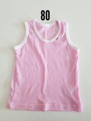 小さいピンクチェックふち白袖無しシャツ