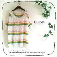 ((culots/キュロット))モチーフ襟付♪スラブ編綺麗カラーやわらかリブニット