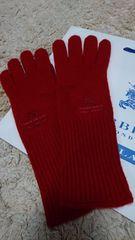 BBL.ニット手袋