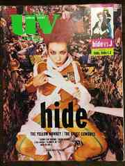 1997 hide 表紙 UV X JAPAN エックスジャパン ヒデ YOSHIKI