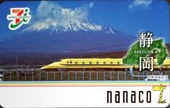 [ご当地nanaco]静岡・ナナコカード富士山とドクターイエロー新幹線 セブンイレブン