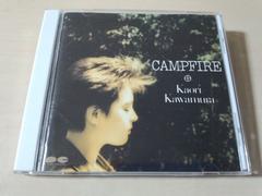 川村かおりCD「CAMPFIREキャンプファイアー」廃盤●