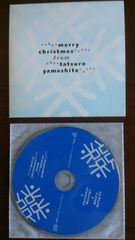 (CD)山下達郎☆2003年ファンクラブ限定クリスマスCD★激レア!入手困難!